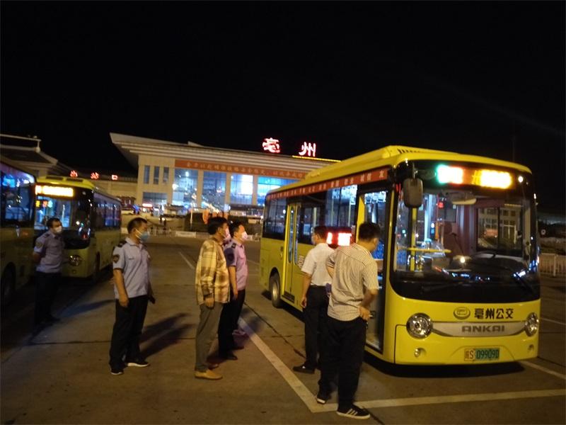 亳州公交开展场站安全夜查工作