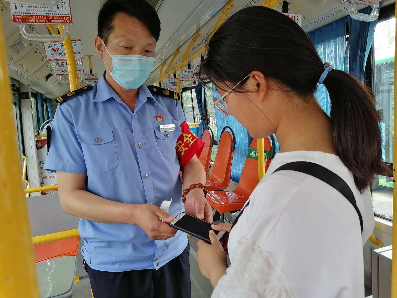 小姑娘手机遗失公交站台 驾驶员拾到物归原主